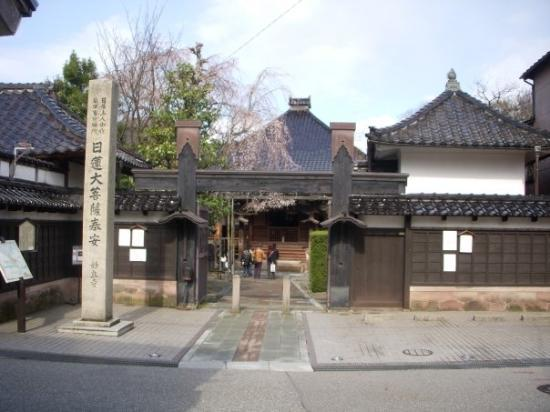 http://media-cdn.tripadvisor.com/media/photo-s/01/7f/5b/ec/myoryuji-ninja-temple.jpg