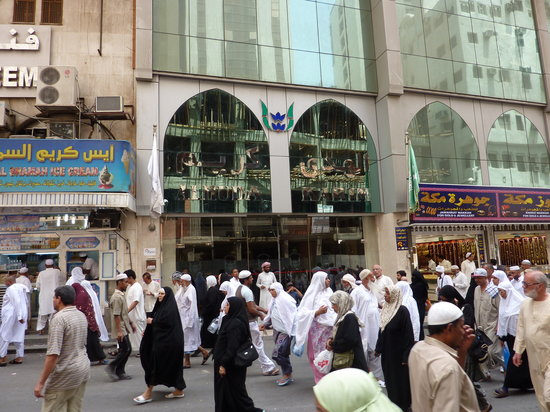 Photo of Huda Kareem Hotel Mecca