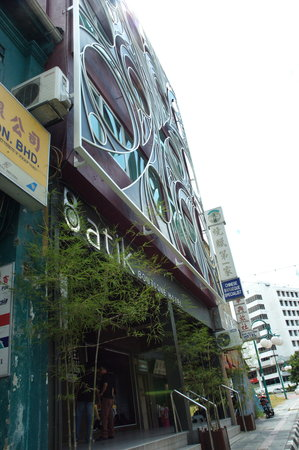 Batik Boutique Hotel: Our building&#39;s front facade