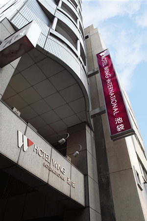 Photo of Hotel Wing International Ikebukuro Toshima