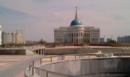 Astana Photo