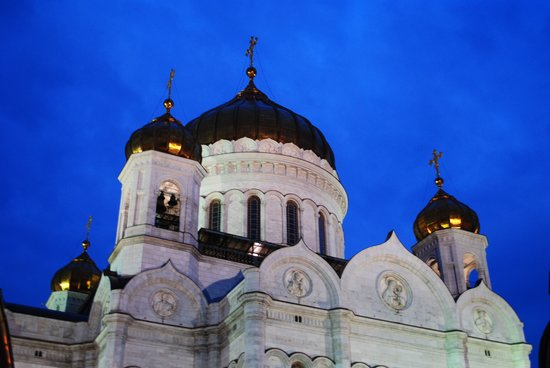 Moscow, Russia: Chiesa del Redentore