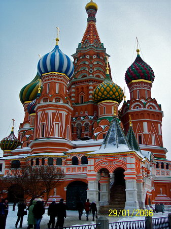 Moscow, Russia: Cattedrale San Basilio