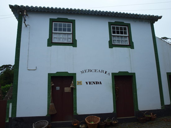 Photo of Quinta Do Martelo Terceira