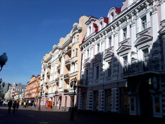 Moscow, Russia: Arbat Strasse
