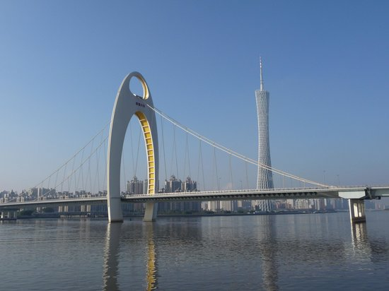 Guangzhou, Çin: Pearl River near LieDe Bridge