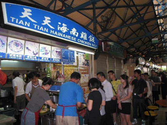 Tian Tian Hainanese Chicken Rice - Reviews, Photos - Awesome. Melt ...