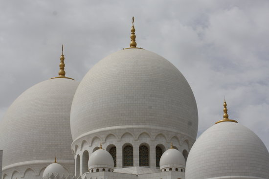 Abu Dhabi, United Arab Emirates: Mosque