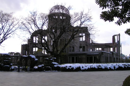 Hiroshima, Japon : Ground zero, a moving experience
