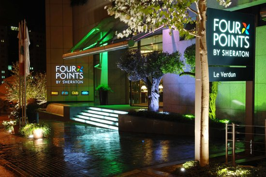 Four Points by Sheraton Le Verdun: Entrance
