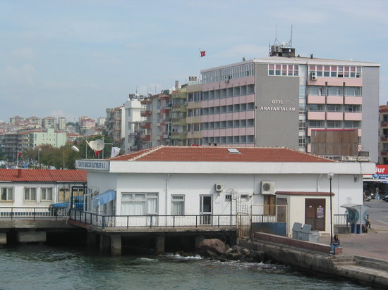 Photo of Anafartalar Hotel Canakkale