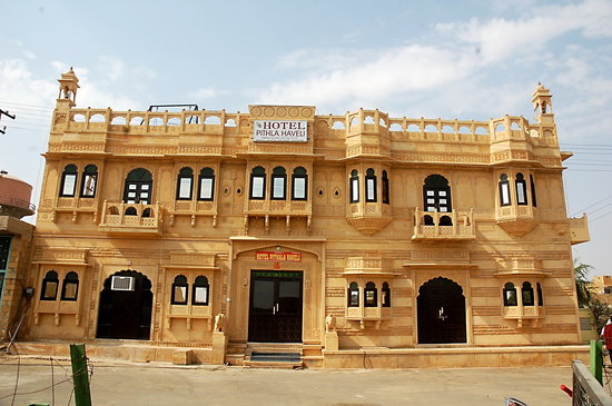 Photo of Pithla Haveli Jaisalmer