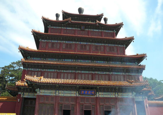 Temple of Universal Peace (Puning si)