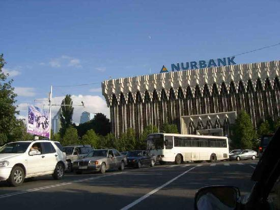 Almaty, Kazakhstan : Nurbank 