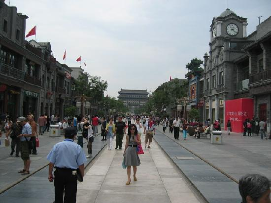 Beijing, China: Shopping accros from city gates
