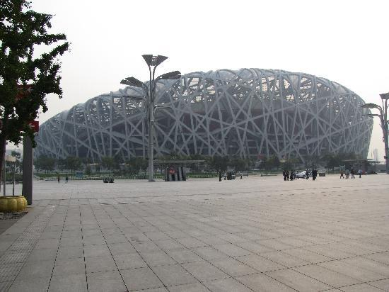 Beijing, China: The Bird's Nest at Olympic Park