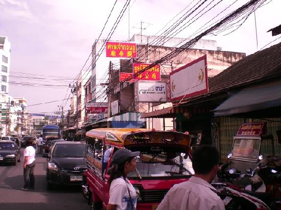 Hat Yai, Thailand: Popular dim sum outlet in town