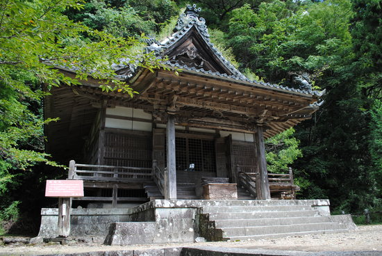 "<a href=""/Attraction_Review-g1019656-d1310011-Reviews-Horaiji_Temple-Shinshiro_Aichi_Prefecture_Chubu.html"">Horaiji Temple</a>: Pictures"