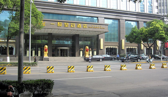 Yizui Crown Hotel
