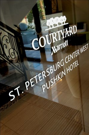 Photo of Courtyard St. Petersburg Center West/Pushkin Hotel St. Petersburg