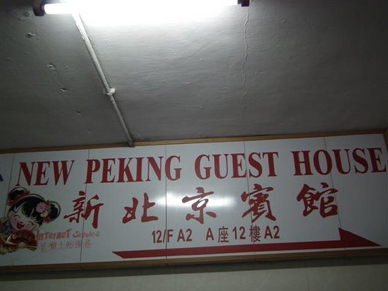 New Peking Guest House Hotel