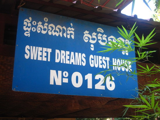‪Sweet Dreams Guesthouse‬