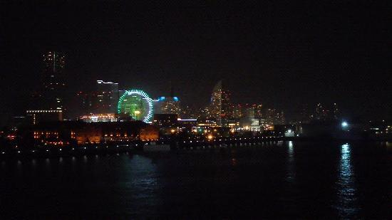 Yokohama, Japan: Minatomirai