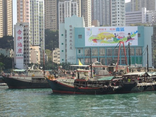 Photos of Aberdeen Harbour, Hong Kong