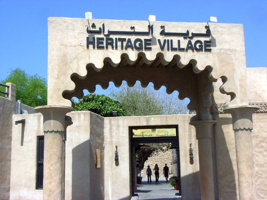 The Dubai Heritage Village, Dubai Fotos