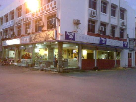 Hoteles en Limbang