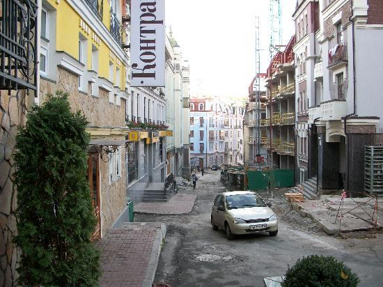 Boutique Hotel Vozdvyzhensky: looking down the street (construction site at the moment!)
