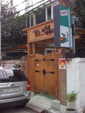 Kim's Guesthouse