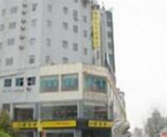 Photo of Home Inn (Zhenjiang Zhongshanqiao)