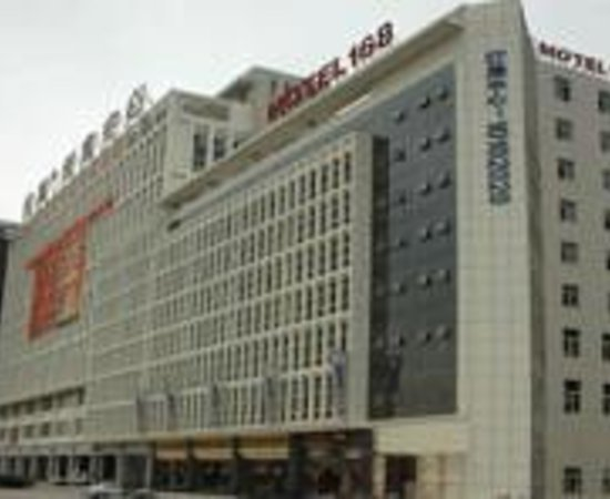Photo of Motel 168 (Dongguan Dongcheng Middle Raod)