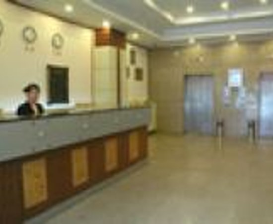 Photo of Huaxin Hotel Shijiazhuang