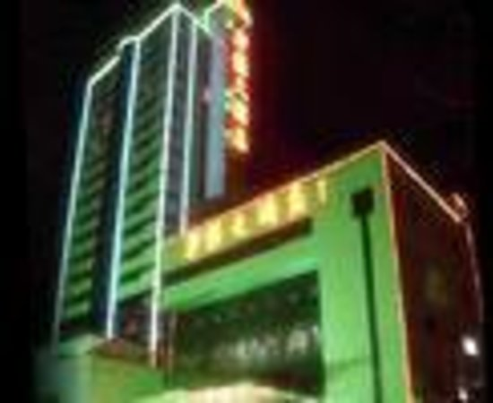 Photo of Huaxiang Hotel Houma