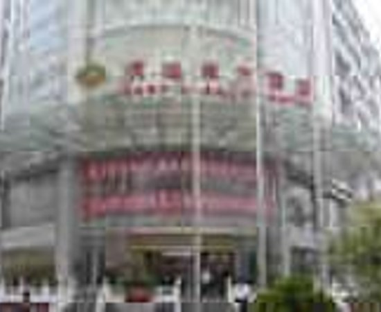 Binhai Eastern Business Hotel