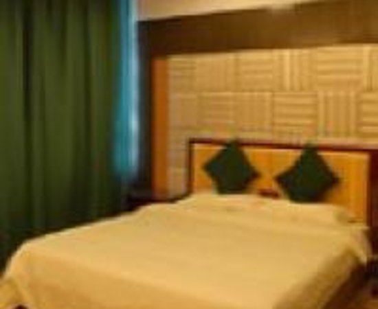 Photo of Mareka Express Inn Chongqing Xiuyuan