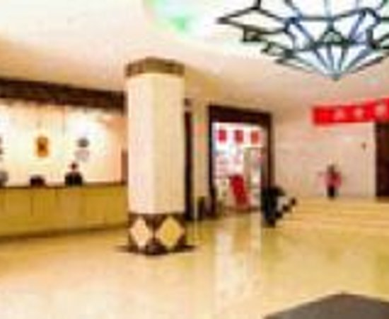 Photo of Jufeng Hotel Beijing