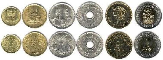 Egyptian Coins