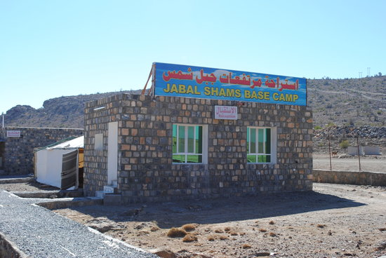 Jabal Shams Base Camp