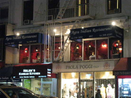 Ayna agra indian restaurant bayside new york ny 11361 for Agra fine indian cuisine reviews