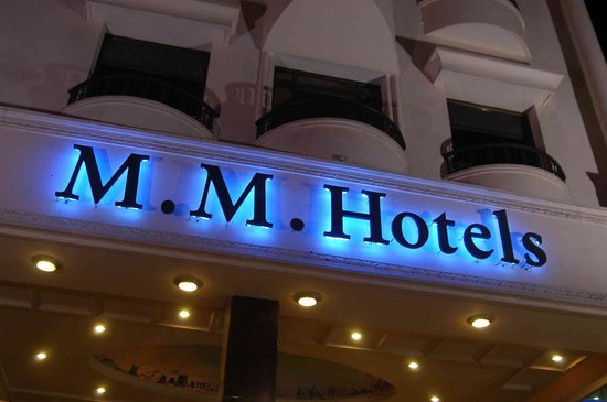 Photo of MM Hotels Kanchipuram