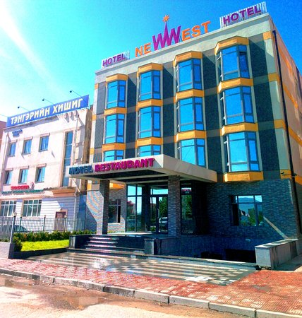 Photo of New West Hotel Ulan Bator
