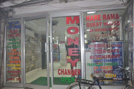 Photo of Hare Rama Guest House New Delhi