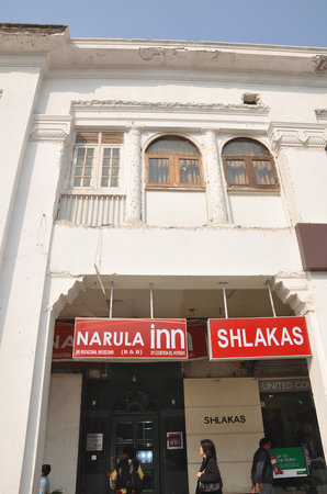 Photo of Narula Inn New Delhi