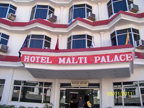 Hotel Malti Palace: Entrance