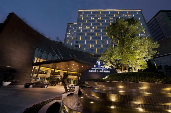 Photo of Hilton Shanghai Hongqiao