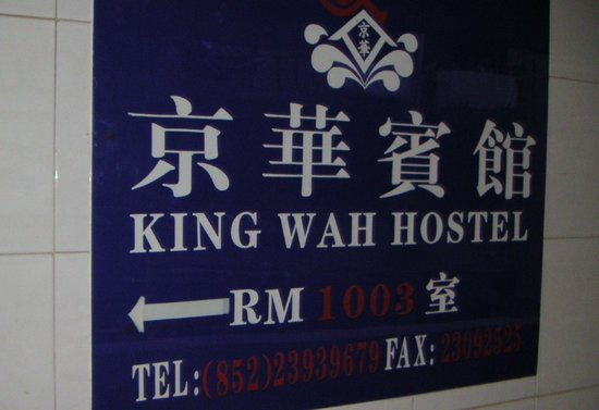King Wah Hostel