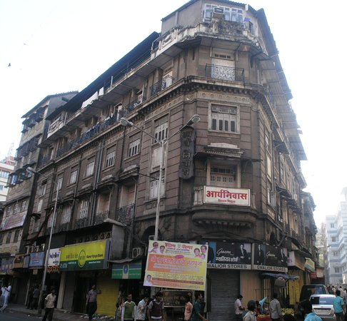 Photo of Arya Nivas Mumbai (Bombay)